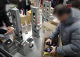 마트 종이박스 폐지, 내년 1월 시행…문제는 테이프