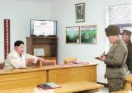 북 최전방 창린도에 지휘통제시스템…평양과 실시간 소통