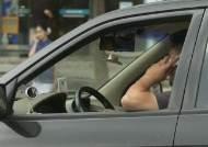 운전 중 통화 잡는 CCTV 나왔다···호주, 세계최초 기술개발