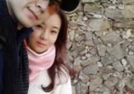 """조현재♥박민정, 5년 전 커플 사진 공개 """"이젠 가족, 건강하게 잘 늙자"""""""