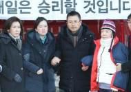 한국당 신임 사무총장에 박완수…일괄 사표 4시간만에 인선