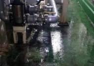 청주 플라스틱 필름 공장서 가스 누출 2명 이송
