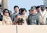한국당 필리버스터 199건에···청해·아크부대 파병 철수할 판
