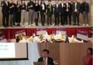 상생 위한 첫걸음 '제1회 한국-대만 TV홈쇼핑 컨퍼런스 2019' 개최