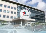 경기도의회 교육위, '이재정 핵심사업' 예산 780억원 삭감