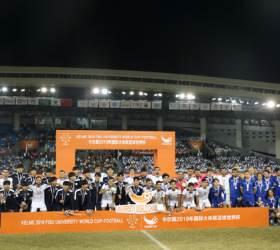 '<!HS>박지성<!HE> 모교' 명지대 'FISU UNIVERSITY WORLD CUP-FOOTBALL' 동메달