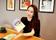 한국문화정보원 문화N티켓이 추천하는 전시기획자 김현정의 힐링을 주는 그림