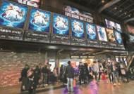 '겨울왕국 2' 벌써 850만, 극장가 비수기 바꾼 디즈니