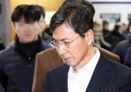 '안희정 성폭력' 김지은씨 '참여연대 의인상' 명단에 포함