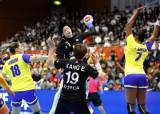 브라질도 꺾었다...여자 핸드볼, 세계선수권 결선행 청신호
