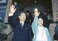 고양시, 일산 DJ 옛 사저에 대통령역사관 추진…30억 편성