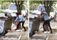 쓰레기통에 아프간 난민 소년 밀어넣은 이란 남성 구속