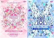 """[종합IS] 검찰, '프듀X' 제작진 등 8명 기소..Mnet """"빠른 시일 내에 보상안 발표"""""""