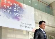 """'하명수사' 의혹 황운하 출판기념회… """"명퇴불허 무관"""" 총선출마 본격 행보"""