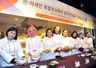 K팝 못지 않은 한식 열기…송편·콩나물국밥도 척척