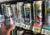 일본 맥주 불매운동에…롯데<!HS>아사히<!HE> 계약직 영업사원 '칼바람'