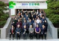 성균관대, 유교문화연구소 설립 20주년 학술회의 '2019년 백가쟁명' 개최