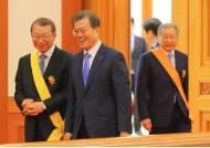 [단독]]MB정부 퇴임장관 포상 추진···朴정부, 현 정부도 수혜?