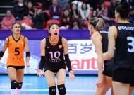 김연경 17점 고군분투… 엑자시바시 세계클럽선수권 1차전 패배