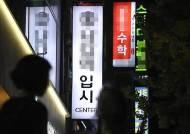 한국 학생 수학은 OECD 최상위, 삶 만족도는 최하위권