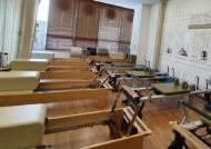 인코어필라테스, 스탓필라테스 자격증 20년 3월 교육생 모집