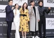 [현장IS] '99억의 여자' 조여정, '동백꽃' 후속·타이틀롤 무게 견뎌낼까(종합)