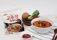 """""""겨울 성수기 잡아라""""...라면업계 신제품 경쟁"""