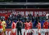 [송지훈의 축구.공.감] 5전6기, 청주 프로축구팀 창단을 응원합니다