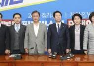 """'4+1 협의체' 출범…전해철 """"예산안 9일 상정"""" 오신환 """"명백한 불법"""""""