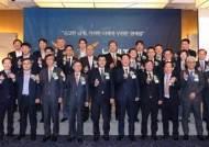 삼성물산 등 29개 기업 '제2회 납세자축제' 납세대상 수상