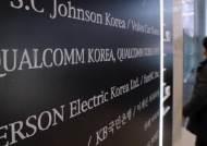 """특허권 무기삼아 계약갑질…법원 """"퀄컴 1조대 과징금 정당"""""""
