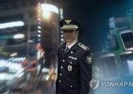 前경찰이 차린 성매매업소, 성접대 받은 경찰 단속정보 귀띔