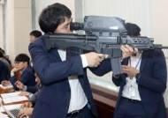 혈세 4485억 들인 애물단지 K11 소총···결국 사업 중단한다