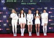 '2019 MAMA' 있지·투모로우바이투게더, 男女신인상…엑스원 불발
