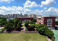 수원여자대학교, 2020년도 대학교 국제개발협력 이해증진사업 선정