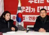 """<!HS>김용태<!HE> """"황 대표가 단식으로 얻은 것은 당 사유화"""""""