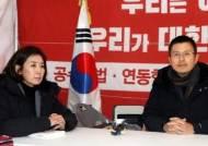 """김용태 """"황 대표가 단식으로 얻은 것은 당 사유화"""""""