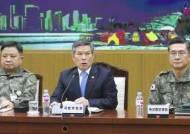 """정경두, 北 새로운길 언급하며 """"군 최강 전투력 유지하라"""""""
