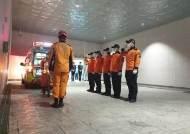 '독도 헬기사고' 순직 소방대원 5명, 오는 10일 합동영결식