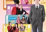 마일드엠(MILD M) 버블버블 올데이 토너, TV조선 예능 '쇼핑왕'에 방영