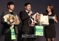 [조아제약 야구대상] '최초 40홀드' 김상수, 2019 기록상…수비상은 정수빈