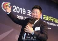 [조아제약 야구대상] 김태형 두산 감독, 사상 첫 사령탑으로 대상 수상