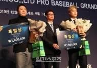 [조아제약 야구대상] '한국 야구의 위상을~' 특별상 류현진·배영수, 공로상 김경문 감독