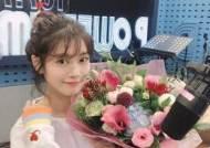 """정소민, '영스트리트' DJ 1주년 """"고맙고 또 고맙습니다"""""""