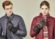 보일러장갑 보글러, 발열장갑으로 편리함과 안전성 갖춰