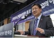 """박양우 장관 """"게임산업 인재 양성에 투자 아끼지 않겠다"""""""