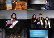 국제구호개발 NGO 플랜코리아, 코엑스서 후원자 어워드 개최