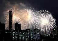 화려한 불꽃축제 뒤엔 미세먼지…측정해보니 농도 43% 증가