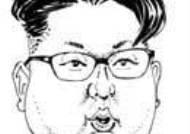 """김정은, 전원회의 소집···한미 """"北 중대사변 준비"""" 첩보입수"""