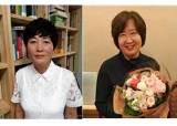 숭실대 엄경희 교수, 오미영 교수 저서 2019년 세종우수학술도서 선정